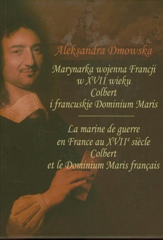 Marynarka wojenna Francji w XVII wieku