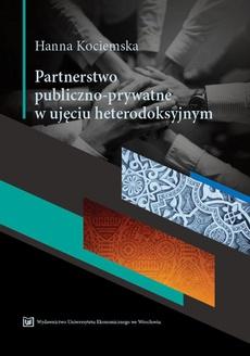 Partnerstwo publiczno-prywatne w ujęciu heterodoksyjnym
