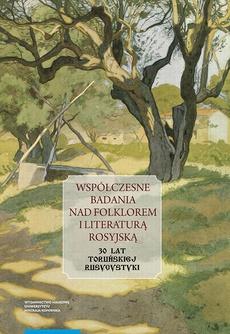 Współczesne badania nad folklorem i literaturą rosyjską. 30 lat toruńskiej rusycystyki