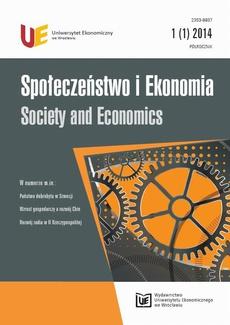 Społeczeństwo i Ekonomia 1(1)
