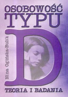 Osobowość typu D.