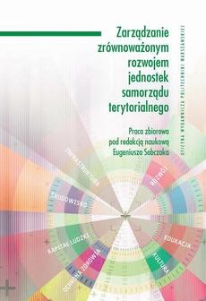 Zarządzanie zrównoważonym rozwojem jednostek samorządu terytorialnego