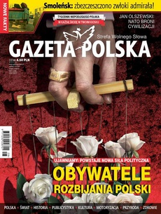 Gazeta Polska 12/07/2017