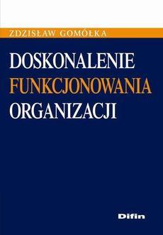 Doskonalenie funkcjonowania organizacji