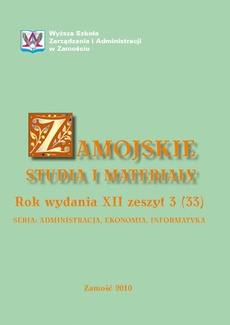 Zamojskie Studia i Materiały. Seria Administracja, Ekonomia, Informatyka. R. 12, 3(33)