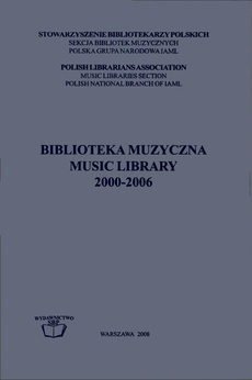 Biblioteka muzyczna 2000-2006