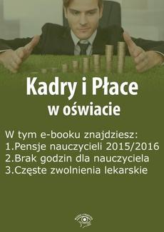 Kadry i Płace w oświacie, wydanie sierpień 2015 r.