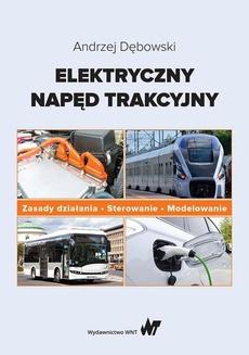 Elektryczny napęd trakcyjny