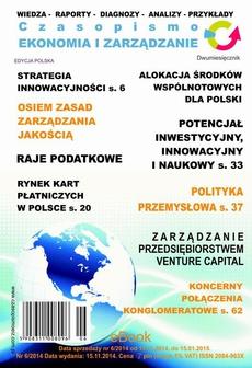 """Czasopismo """"Ekonomia i Zarządzanie"""" nr 6/2014"""