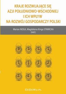 Kraje rozwijające się Azji Południowo-Wschodniej i ich wpływ na rozwój gospodarczy Polski