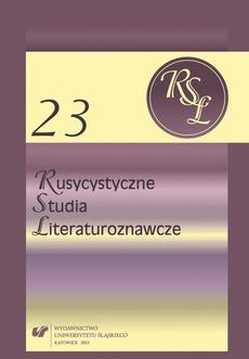 Rusycystyczne Studia Literaturoznawcze. T. 23: Pejzaż w kalejdoskopie. Obrazy przestrzeni w literaturach wschodniosłowiańskich - 05 Pejzaż uduchowiony. Drzewa w twórczości Mariny Cwietajewej