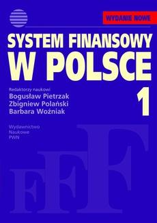 System finansowy w Polsce, t. 1