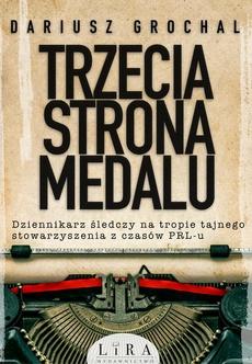 Trzecia strona medalu