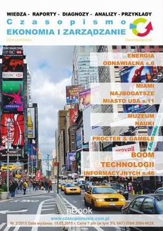 """Czasopismo """"Ekonomia i Zarządzanie"""" nr 2/2015"""