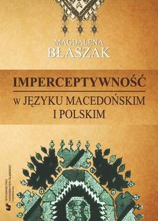 Imperceptywność w języku macedońskim i polskim - 01 Rozdział I: Semantyczna kategoria imperceptywności; System temporalny języka macedońskiego