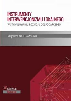 Instrumenty interwencjonizmu lokalnego w stymulowaniu rozwoju gospodarczego. Rozdział 1. INFRASTRUKTURA GOSPODARCZA – POJĘCIE, ROZWÓJ, ZNACZENIE