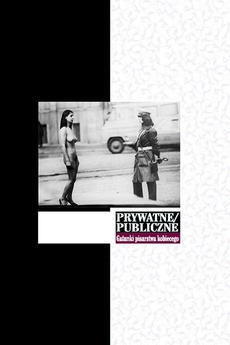 Prywatne/publiczne. Gatunki pisarstwa kobiecego