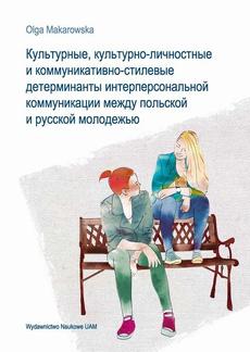 Kulturowe, kulturowo-osobowościowe i stylowo-komunikacyjne determinanty komunikacji interpersonalnej młodzieży polskiej i rosyjskiej