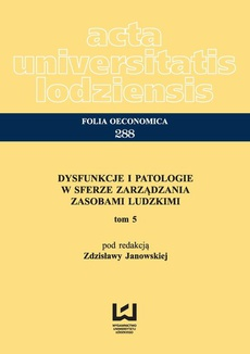 Dysfunkcje i patologie w sferze zarządzania zasobami ludzkimi. Tom 5