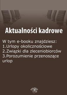 Aktualności kadrowe, wydanie lipiec 2015 r.