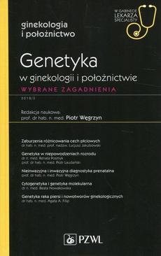 Ginekologia i położnictwo 3/2018