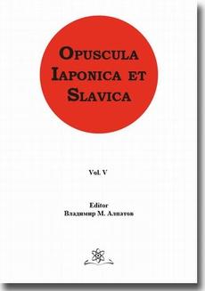 Opuscula Iaponica et Slavica Vol. 5