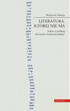 Literatura której nie ma