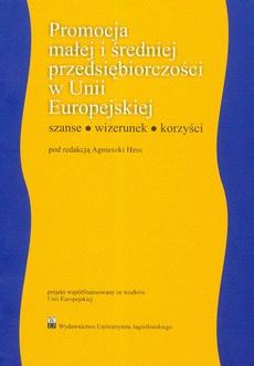 Promocja małej i średniej przedsiębiorczości w Unii Europejskiej