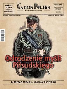 Gazeta Polska 06/12/2017