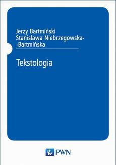 Tekstologia