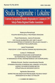Studia Regionalne i Lokalne nr 4(74)/2018