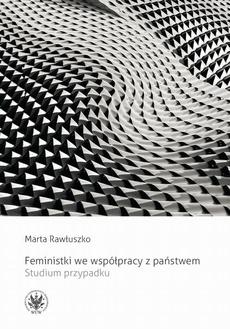 Feministki we współpracy z państwem