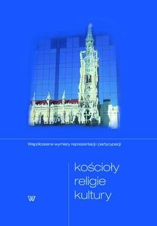 Kościoły religie kultury