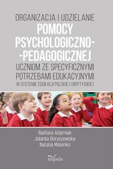 Organizacja i udzielanie pomocy psychologiczno-pedagogicznej uczniom ze specyficznymi potrzebami edukacyjnymi w systemie edukacji polskiej i brytyjskiej