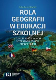 Rola geografii w edukacji szkolnej