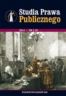 Studia Prawa Publicznego 2/2014