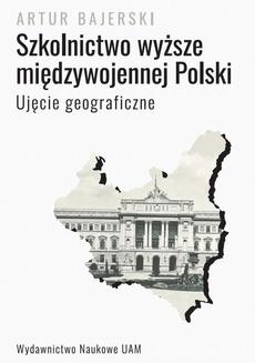 Szkolnictwo wyższe w międzywojennej Polski