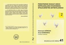 Przestrzenie edukacyjnego współdziałania w budowaniu społeczeństwa obywatelskiego t.2