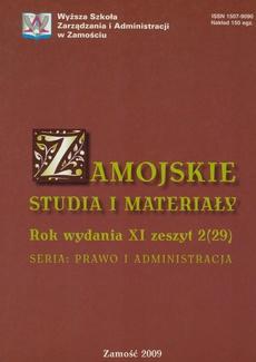 Zamojskie Studia i Materiały. Seria Prawo i Administracja. R. 11, 2(29)