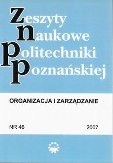 Organizacja i Zarządzanie, 2007/46