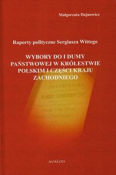 Raporty polityczne Sergiusza Wittego