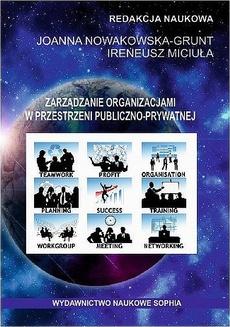 Zarządzanie organizacjami w przestrzeni publiczno-prywatnej