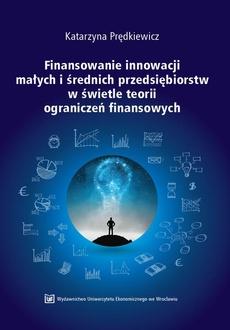 Finansowanie innowacji małych i średnich przedsiębiorstw w świetle teorii ograniczeń finansowych