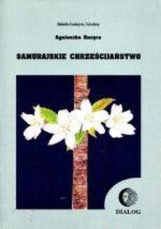 Samurajskie chrześcijaństwo