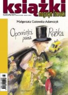 Magazyn Literacki KSIĄŻKI nr 5/2012 + dodatek KSIĄŻKI dla dzieci i młodzieży