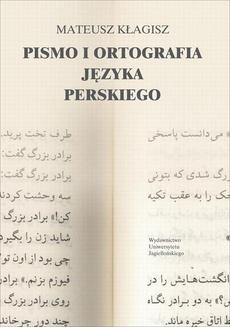 Pismo i ortografia języka perskiego