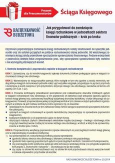 Ściąga Księgowego - Jak przygotować do zamknięcia księgi rachunkowe w jednostkach sektora finansów publicznych
