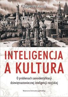 Inteligencja a kultura