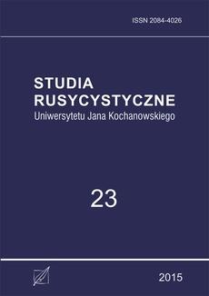 Studia Rusycystyczne Uniwersytetu Jana Kochanowskiego, t. 23
