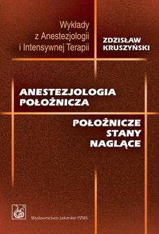 Anestezjologia położnicza